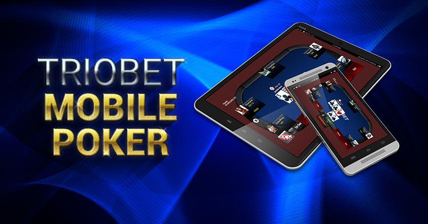 Онлайн Покер Для Мобильных Телефонов